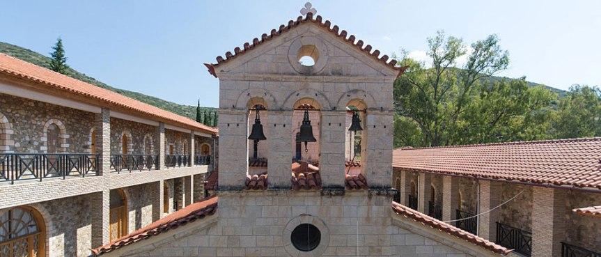 Ιερά Μονή Αγίου ΔημητρίουΚαρακαλά