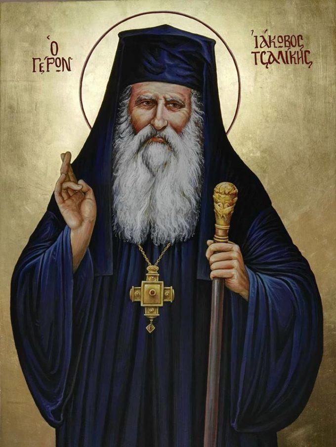 Άγιος γέροντας ΙάκωβοςΤσαλίκης